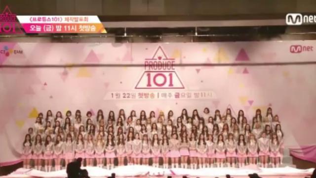 Produce 101 รายการแจ้งเกิดเด็กฝึกหัด สู่ฝันการเป็นไอดอล