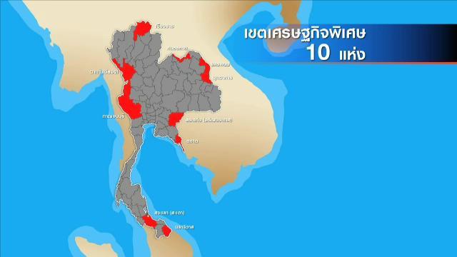 """""""สมคิด"""" เผยไทยมีศักยภาพเป็นประตูเชื่อมอาเซียน เร่งผลักดันเขตเศรษฐกิจพิเศษ"""
