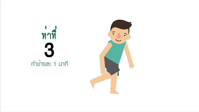 [Infographic] การเตรียมตัวก่อนวิ่งมินิมาราธอน