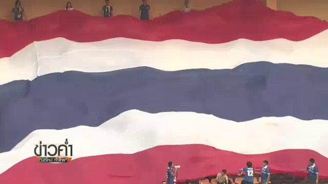 """""""สุขสันต์"""" ยิงประตูชัยส่งไทยลิ่วชิงแชมป์ฟุตบอลอาเซียน อายุไม่เกิน 19 ปี"""