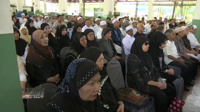 ชาวไทยมุสลิมทั่วประเทศจัดพิธีแสดงความอาลัย