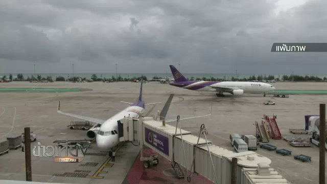 กรมท่าอากาศยานเพิ่มมาตรการรักษาความปลอดภัยทุกสนามบิน