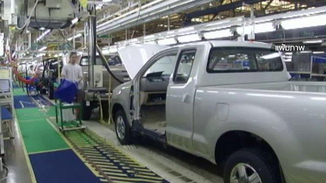 สหพันธ์แรงงานไทยตั้งข้อสังเกต ปลดพนักงานโตโยต้า