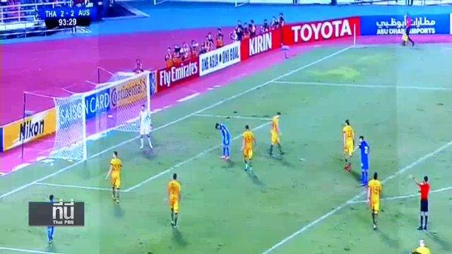 ทีมชาติไทย เสมอ ออสเตรเลีย 2-2 คว้าคะแนนแรกในฟุตบอลโลก