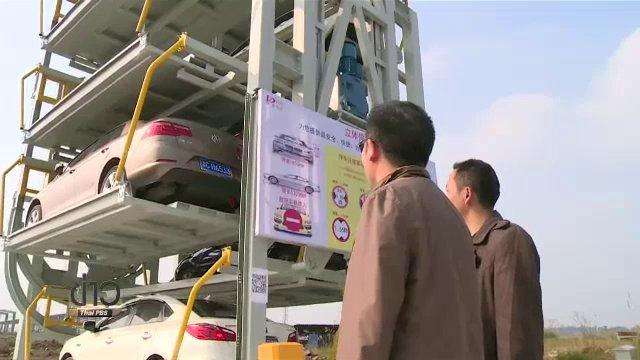 จีนเปิดตัวที่จอดรถแบบใหม่ใช้กลไกเหมือนชิงช้าสวรรค์