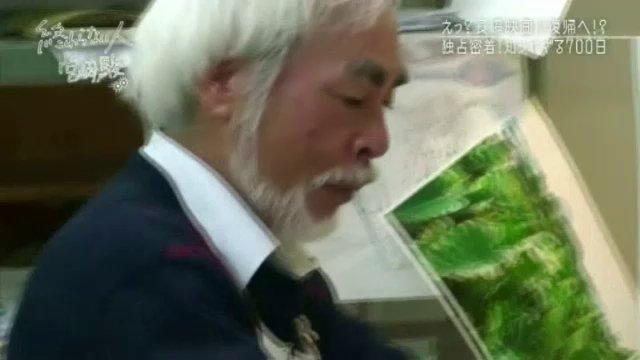 """""""ฮายาโอะ มิยาซากิ"""" ต่อต้านการใช้ปัญญาประดิษฐ์สร้างแอนิเมชั่น"""