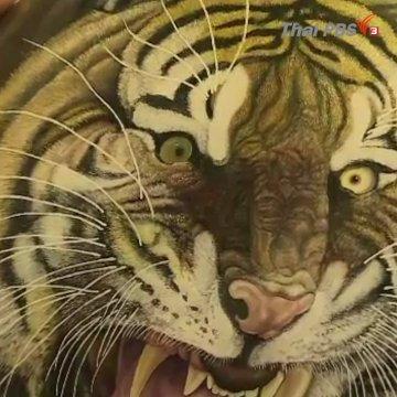 วาดภาพเสือในโหลแก้ว