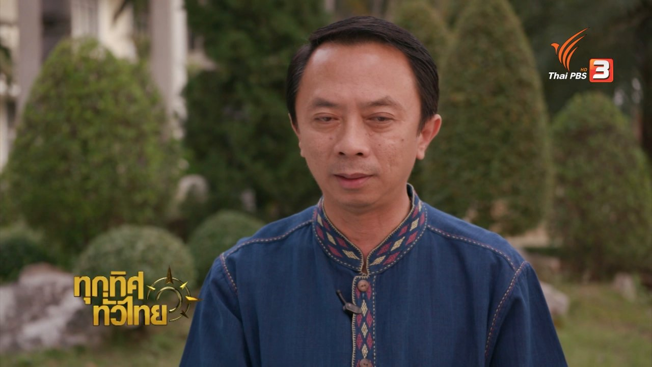 ทุกทิศทั่วไทย - อาชีพทั่วไทย: ส่งเสริมอาชีพคนตองเหลืองถักเปลญวนส่งออก