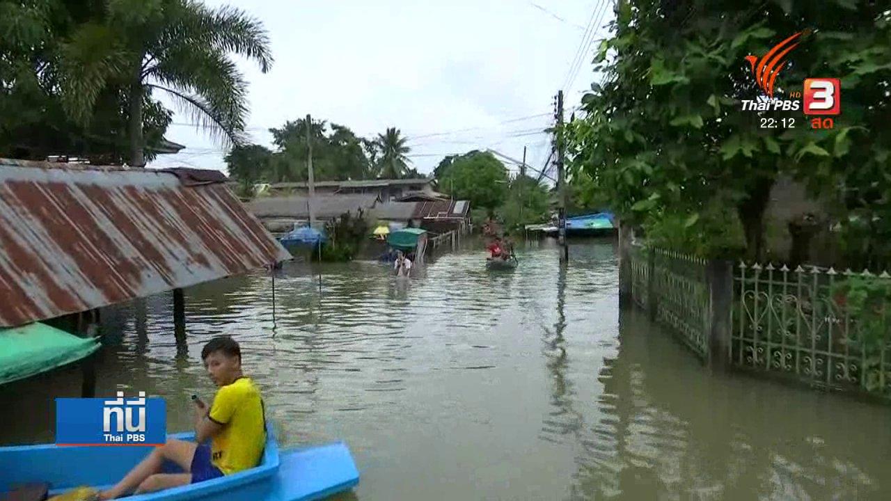 ที่นี่ Thai PBS - น้ำยังท่วมสูงหลายพื้นที่เทศบาลนครนครศรีธรรมราช