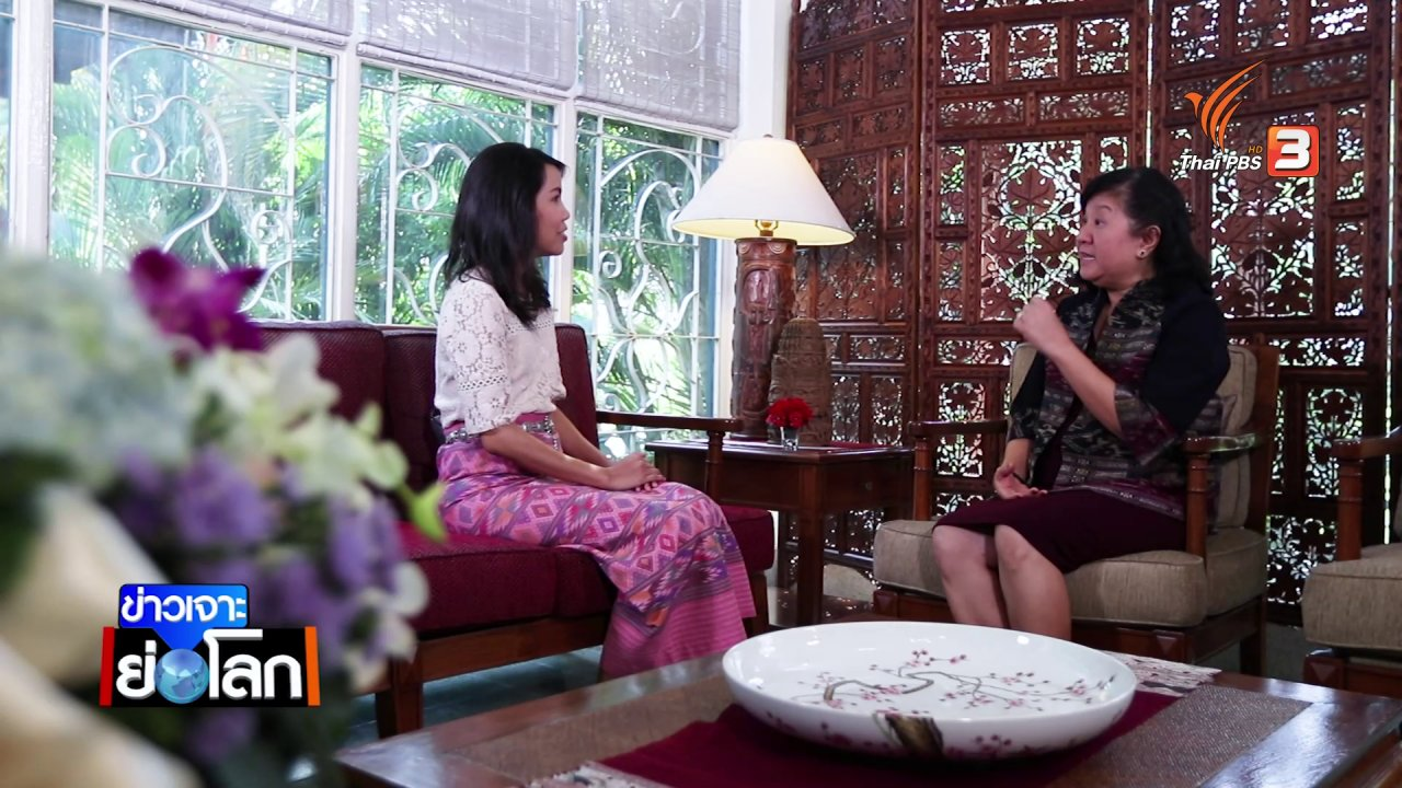 ข่าวเจาะย่อโลก - ชาวต่างชาติเจ้าของรางวัลใช้ภาษาไทยดีเด่น
