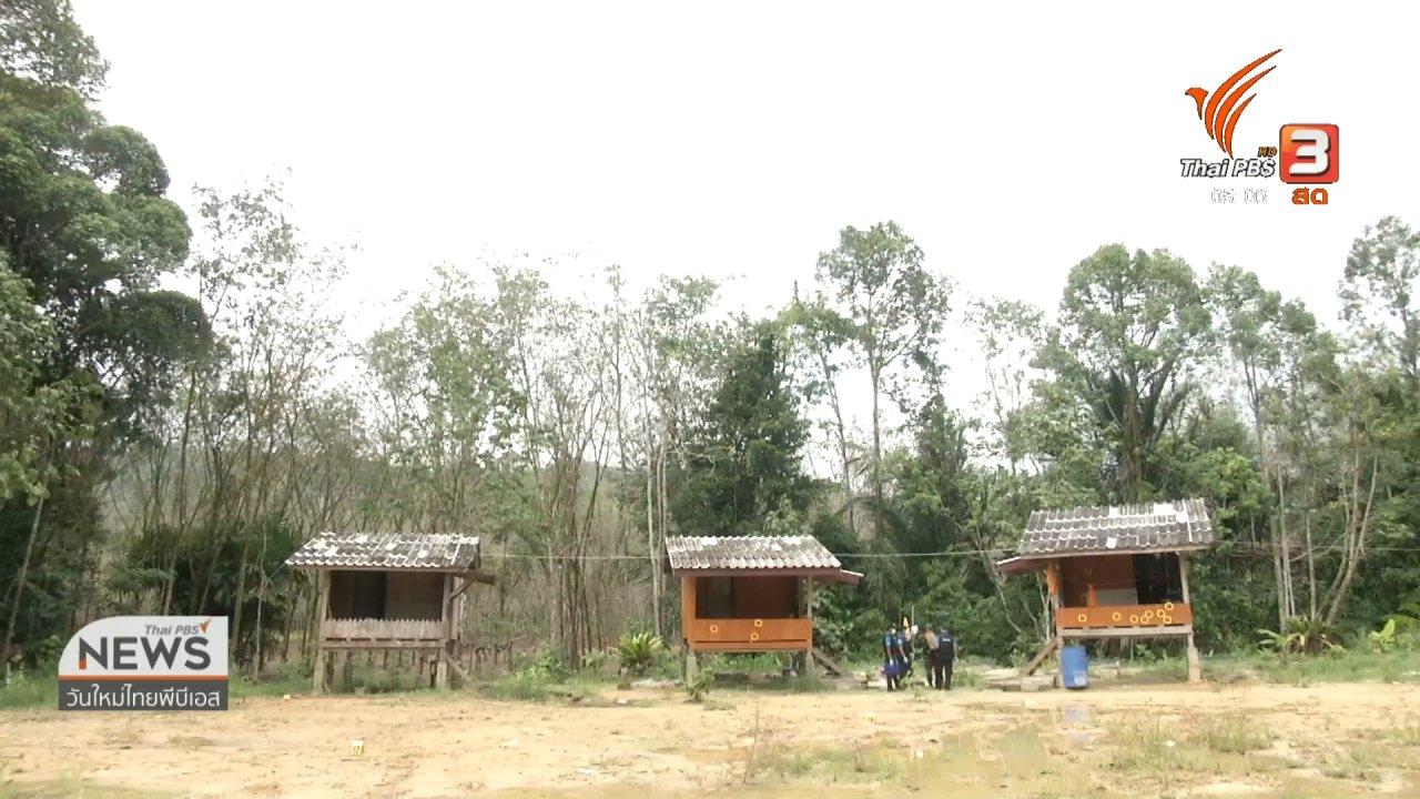 วันใหม่  ไทยพีบีเอส - ติดตามผู้ก่อเหตุยิงพระสงฆ์นราธิวาส
