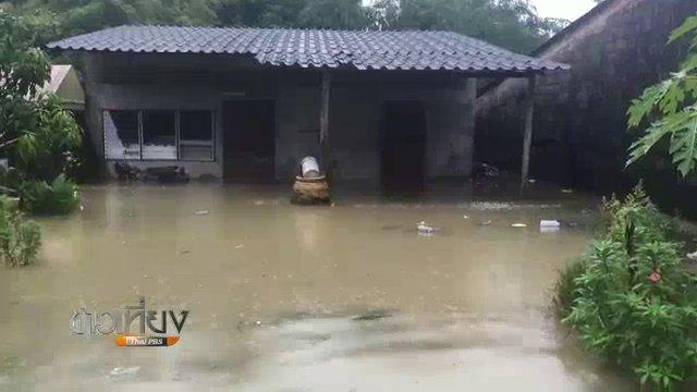 สถานการณ์น้ำป่า-น้ำท่วมหลายพื้นที่ทั่วประเทศยังไม่คลี่คลาย