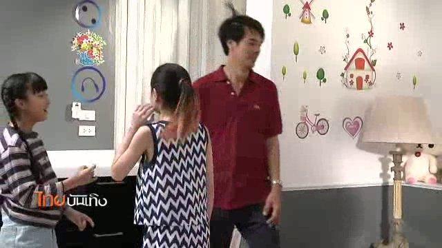 """""""อ่ำ อัมรินทร์"""" คืนจอพร้อมลูกสาวในละคร Thai PBS """"เด็กไม่เอาถ่าน"""""""