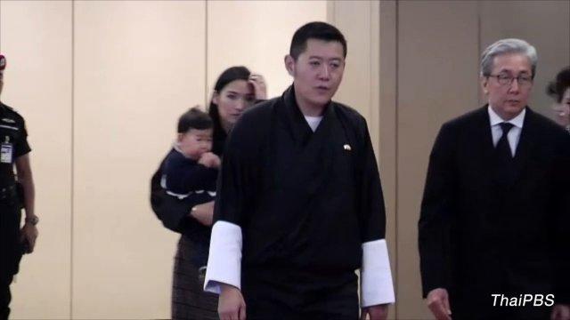 กษัตริย์จิกมีแห่งภูฏาน-สมเด็จพระราชินีเจตซุน และพระโอรส เสด็จฯ ถึงประเทศไทย