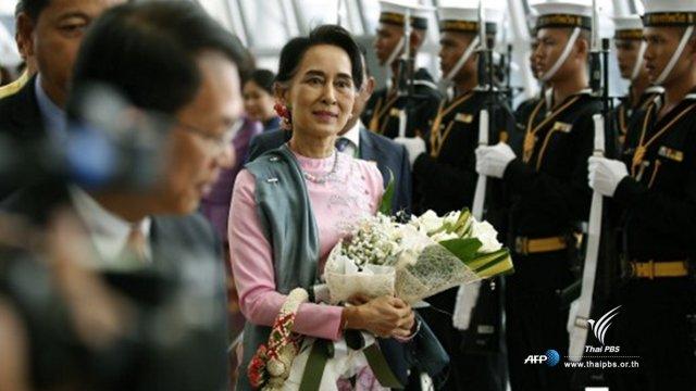 """รายการพิเศษ """"ออง ซาน ซู จี"""" เยือนไทย"""