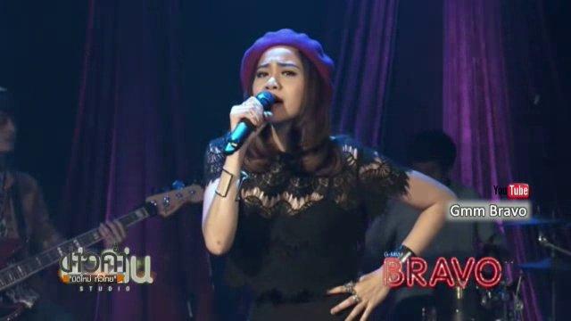 วงการเพลงไทยในยุคเลิกทำซีดี
