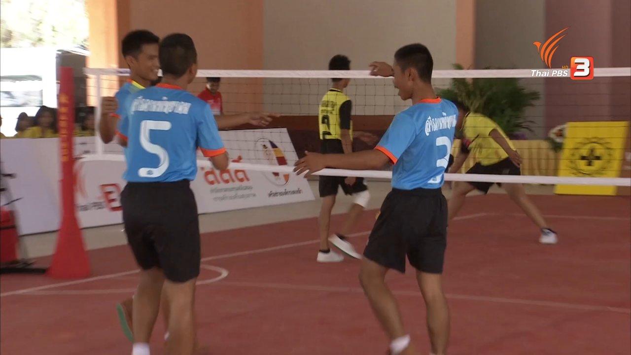 OBEC Young Takraw 2016 Inspired by Thai PBS - ภาพบรรยากาศพิธีเปิดและภาพการแข่งขัน สนามที่ 3 ชิงแชมป์ภาคตะวันออกเฉียงเหนือ