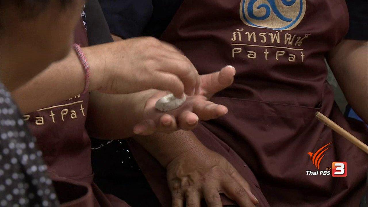 """นารีกระจ่าง - ครัวนารี : """"ขนมวงทอง"""" ขนมไทยโบราณแห่งตลาดน้ำอัมพวา"""