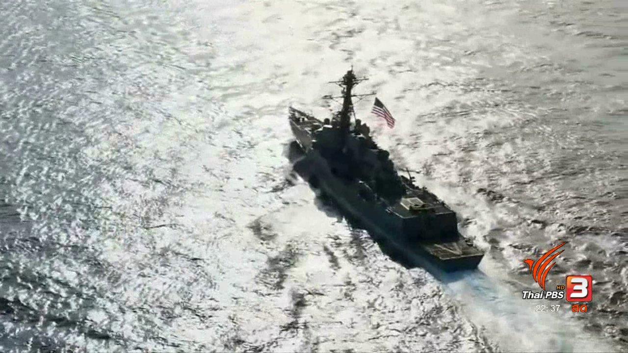 ที่นี่ Thai PBS - ผู้นำเกาหลีเหนือ เตือน สหรัฐฯ เคลื่อนเรือรบสู่น่านน้ำ