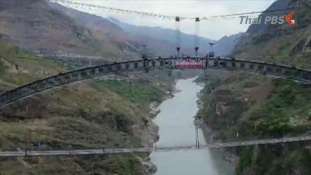 สะพานข้ามหน้าผา เพิ่มความสะดวก เพิ่มนักท่องเที่ยว