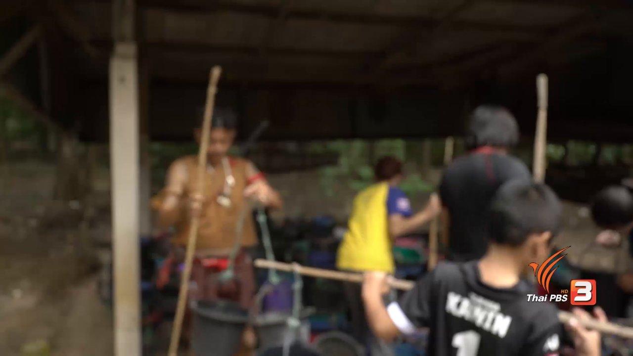 ลุยไม่รู้โรย สูงวัยดี๊ดี - หาบน้ำเติมบุญ หนึ่งเดียวในไทย