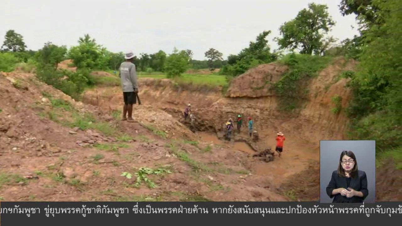 จับตาสถานการณ์ - ตะลุยทั่วไทย : หินขัดตัว