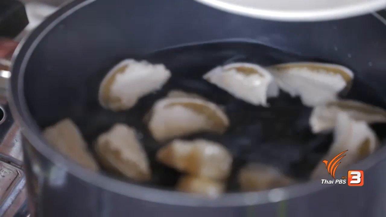 Foodwork - ซุปเห็ด