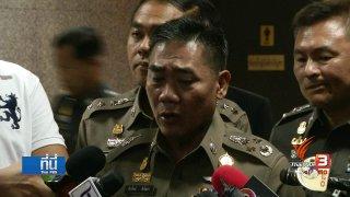 """ที่นี่ Thai PBS ตรวจสอบ """"จุดบกพร่อง"""" โครงการจัดหารถตำรวจ (26 ก.ย. 60)"""
