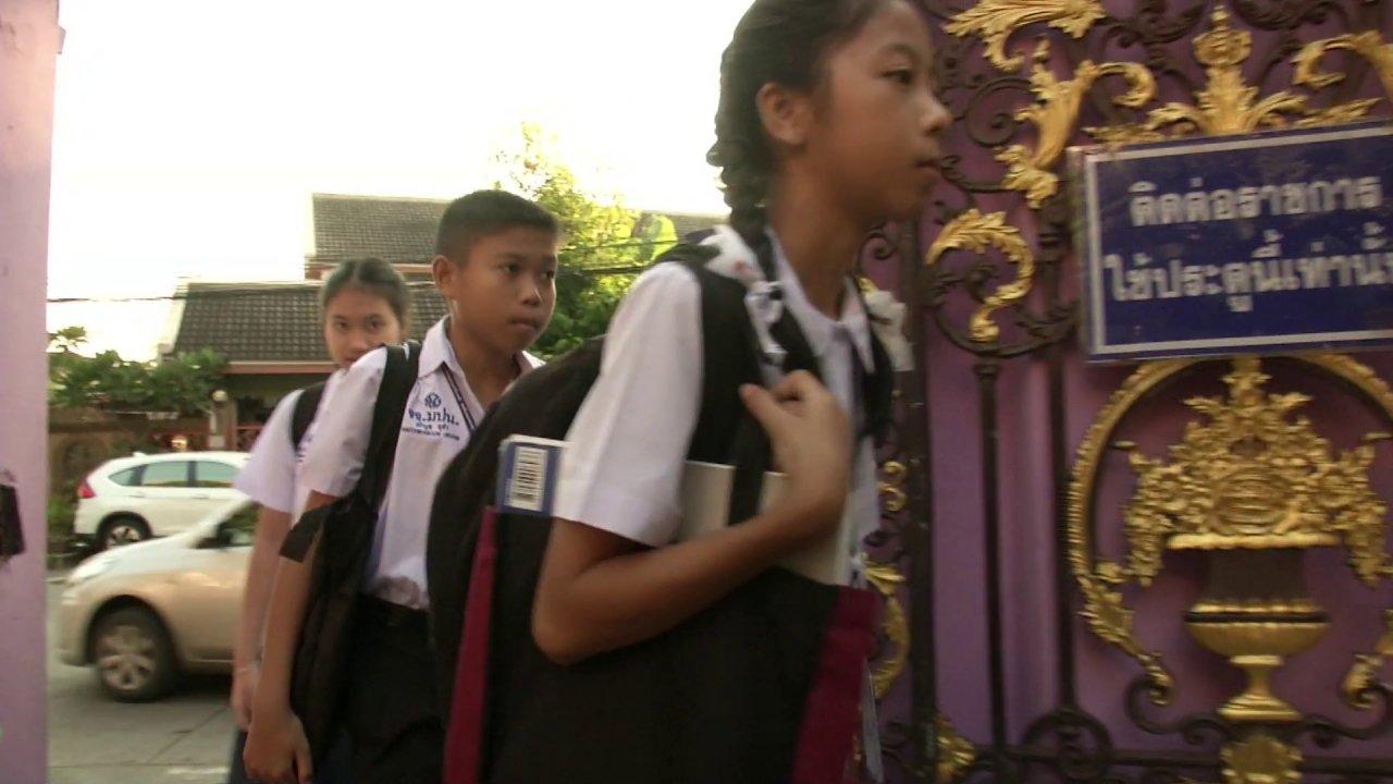 """ที่นี่ Thai PBS - Social Talk : เช็คชื่อเข้าเรียนระบบ """"Digital Gate"""""""