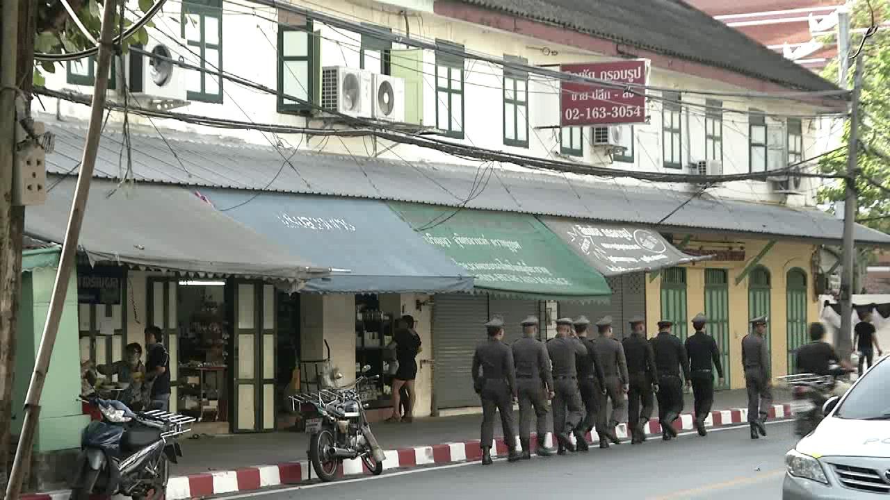 วันใหม่  ไทยพีบีเอส - ร้านอาหารให้บริการ ปชช.ที่มาชมการซ้อมริ้วขบวนฯ