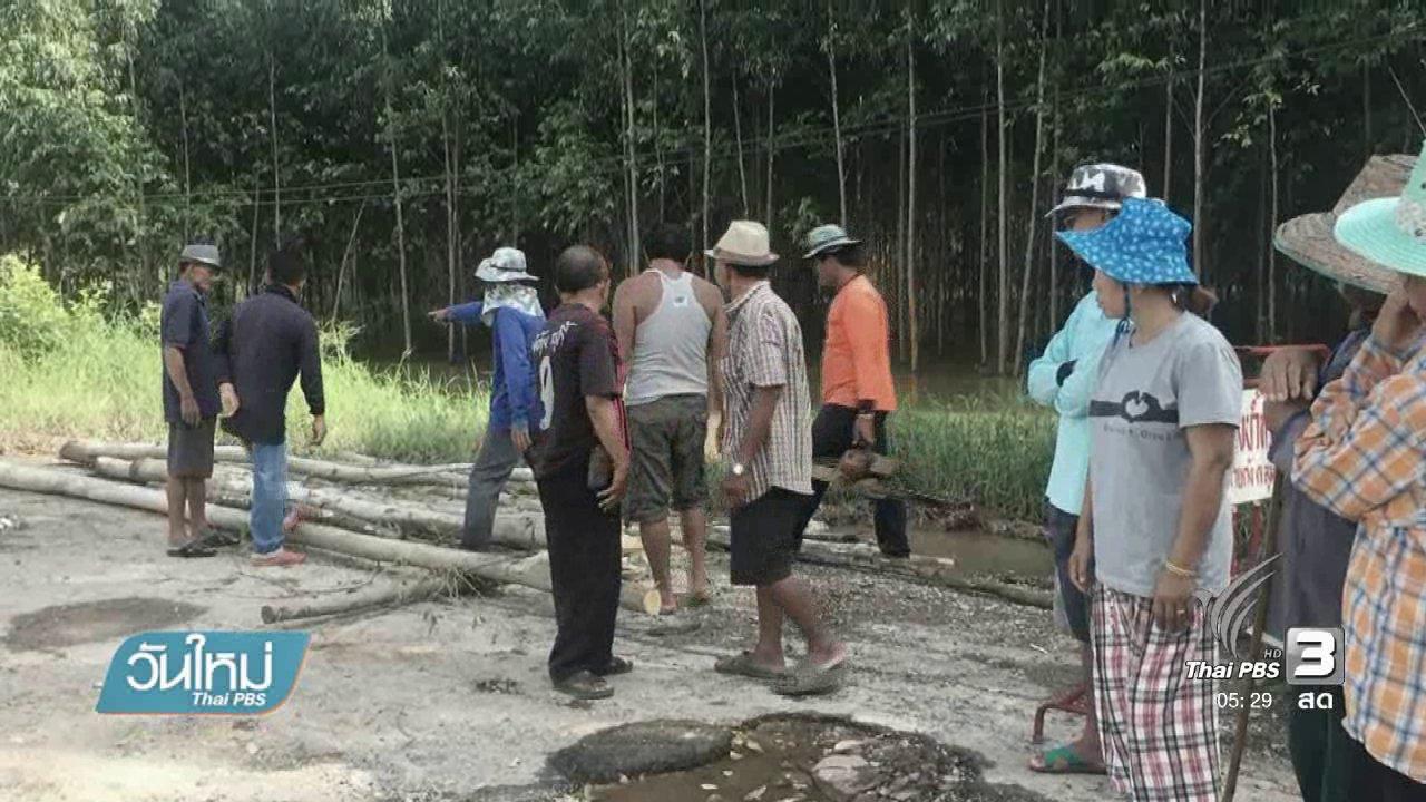 วันใหม่  ไทยพีบีเอส - น้ำชีทะลักจ่อเข้าตัวเมืองชัยภูมิ