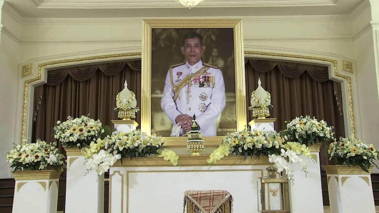 วันใหม่  ไทยพีบีเอส - อัญเชิญไฟหลวงพระราชทานถวายพระเพลิงพระบรมศพฯ ณ พระเมรุมาศจำลอง