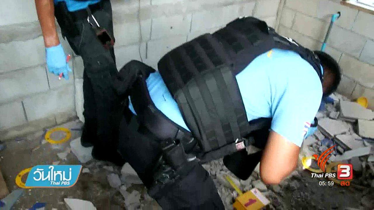 วันใหม่  ไทยพีบีเอส - ขว้างระเบิดใส่จุดตรวจชุดคุ้มครองตำบล จ.นราธิวาส