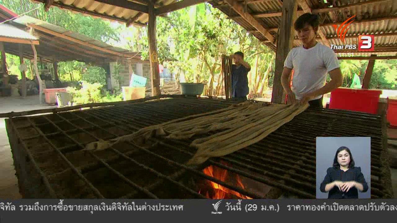 จับตาสถานการณ์ - ตะลุยทั่วไทย : หนังเค็ม