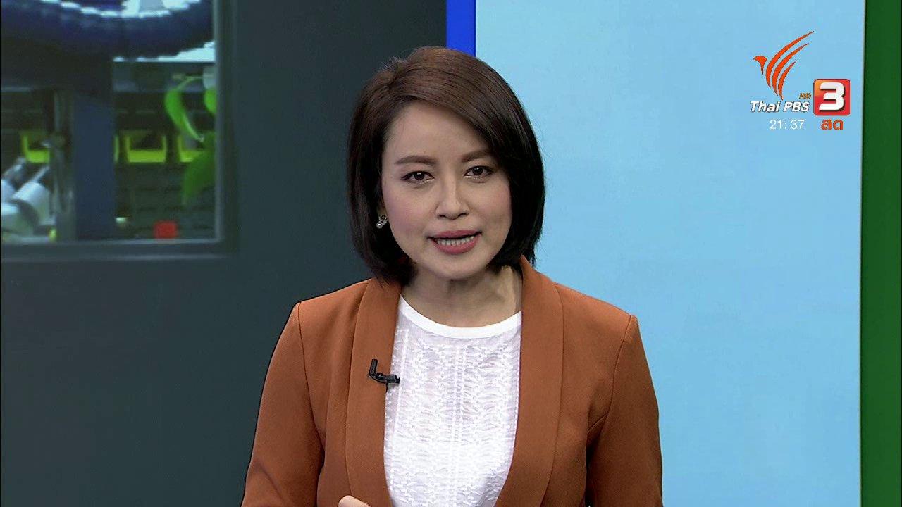 """ที่นี่ Thai PBS - """"ควอนตัม คอมพิวติ้ง เตรียมบุกระดับโลก"""