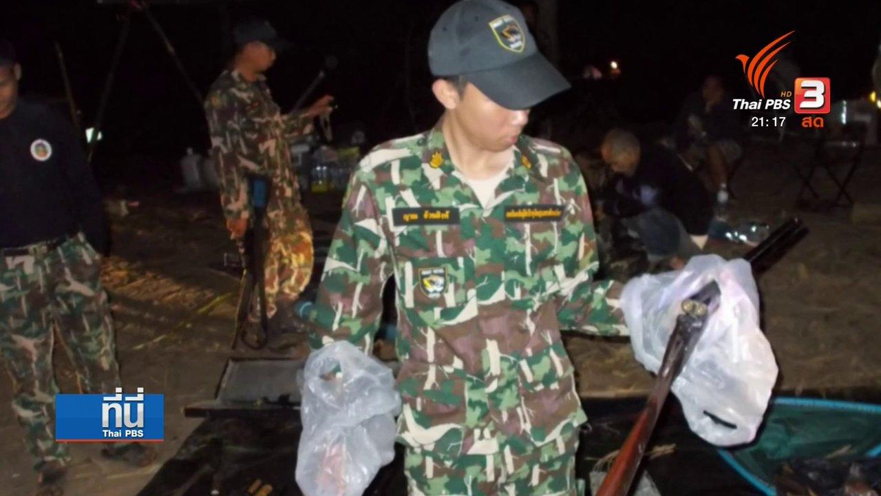 """ที่นี่ Thai PBS - ข้อสงสัย ใครเปิดทาง """"เปรมชัย"""" เข้าป่า"""