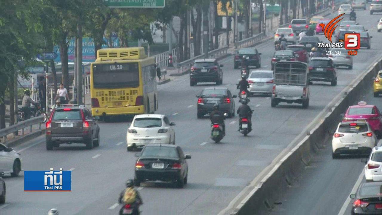 ที่นี่ Thai PBS - คุณภาพอากาศแบบรวม PM 2.5 กทม. - ปริมณฑล ไม่ปลอดภัย