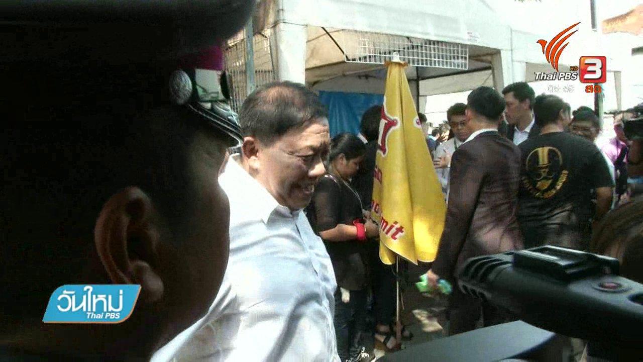 วันใหม่  ไทยพีบีเอส - สั่งปิดตลาด 5 แห่งในสวนหลวงที่ไม่มีใบอนุญาต