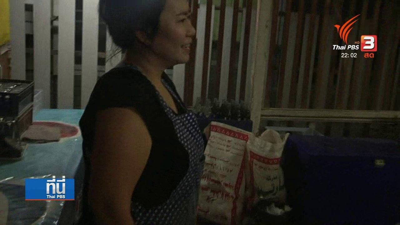 """ที่นี่ Thai PBS - พยายยืนยัน """"นพ.ยอร์น"""" ดื่มสุราก่อนขับรถชน รปภ."""