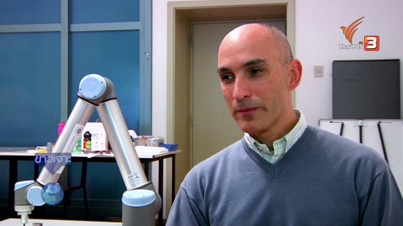 ข่าวเจาะย่อโลก - หุ่นยนต์ศิลปินวาดภาพระบายสี ฝีมือนักวิจัยอิตาลี