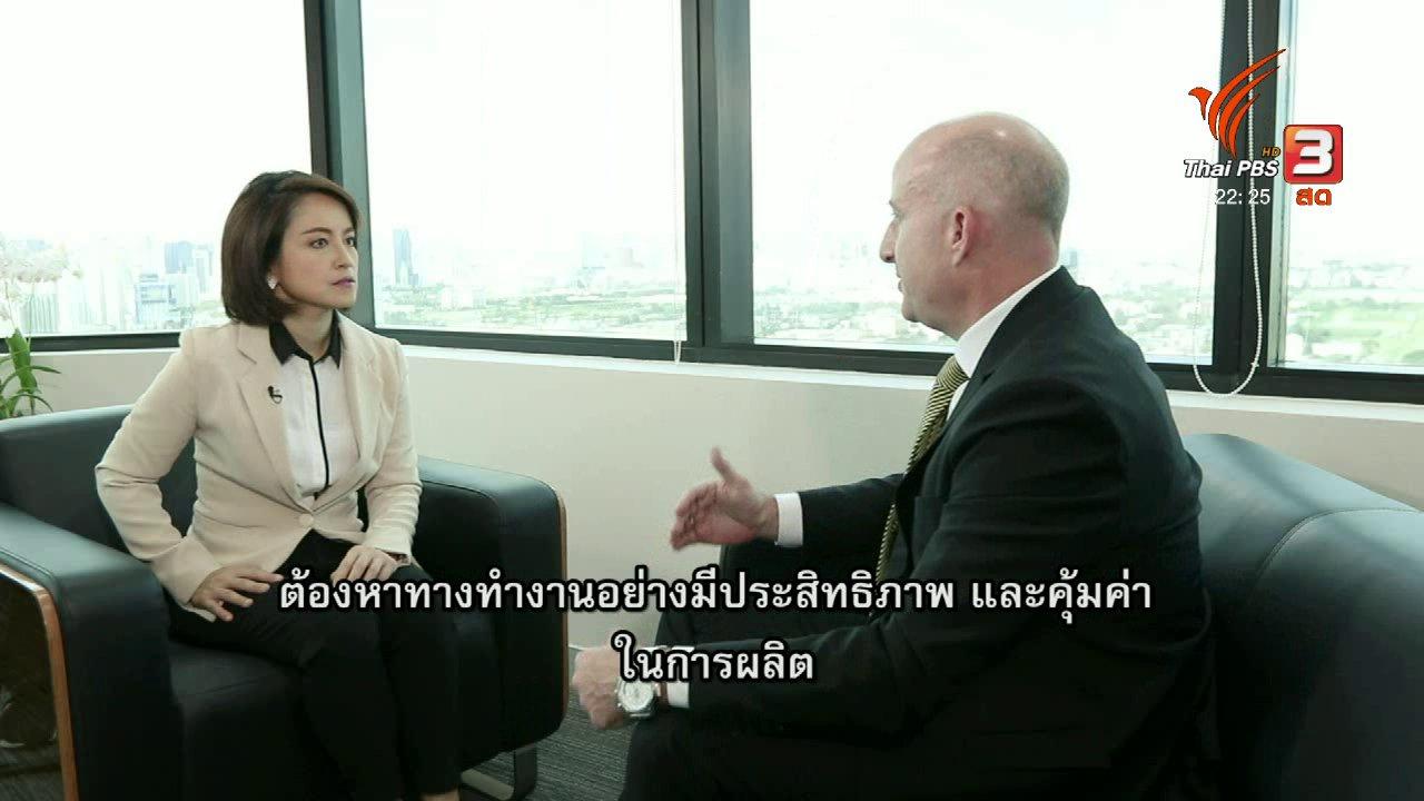 """ที่นี่ Thai PBS - • """"เยอรมนี"""" ปรับตัวยุคเทคโนดลยีป่วนโลก"""