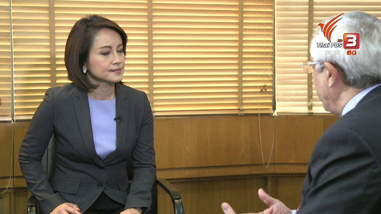 ที่นี่ Thai PBS - ความเห็นต่างขั้วเรื่องเยรูซาเล็ม