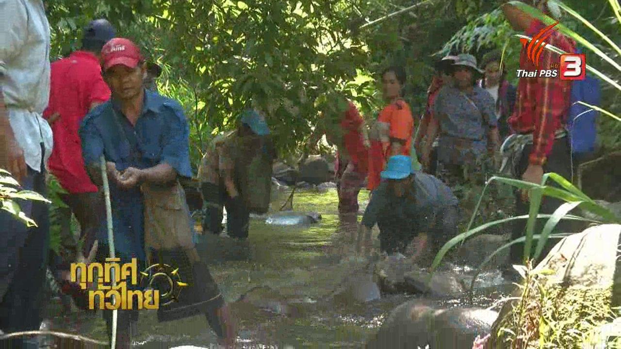 ทุกทิศทั่วไทย - วิถีทั่วไทย : อาหารพื้นบ้านจากปลาหิ่มและปลาจาด