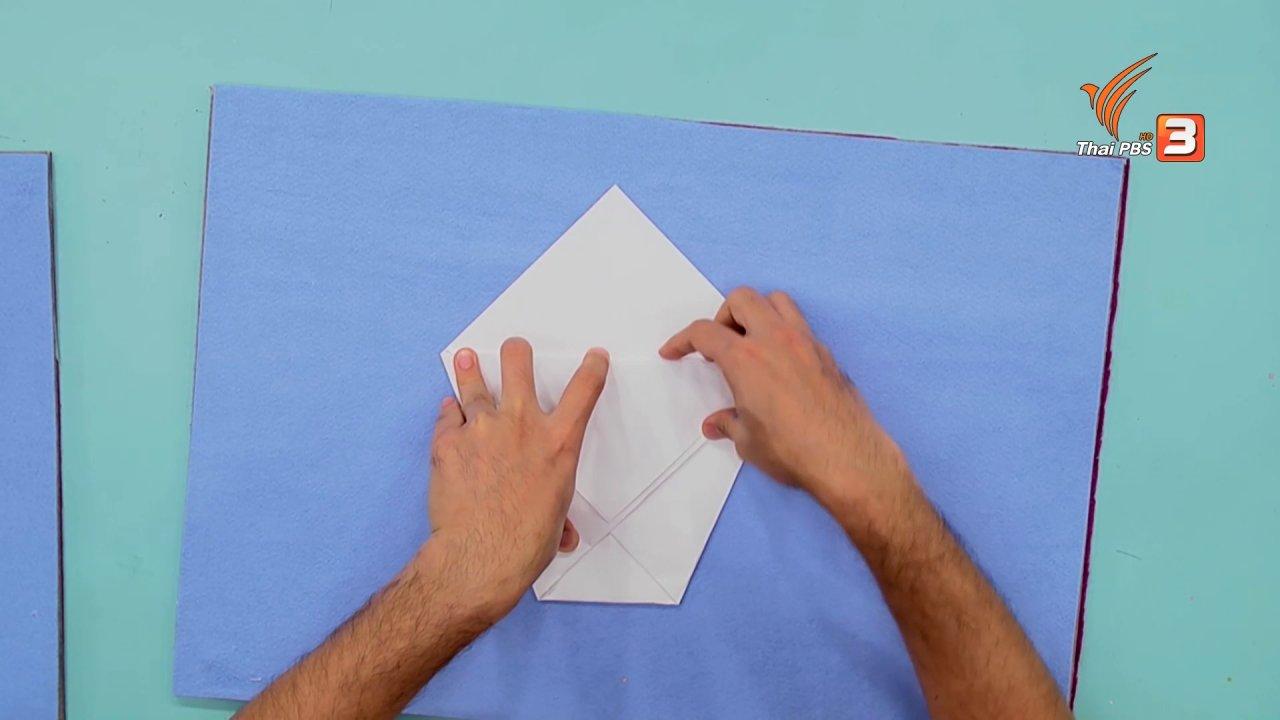 สอนศิลป์ - ไอเดียสอนศิลป์ : กระเป๋าลายสวย