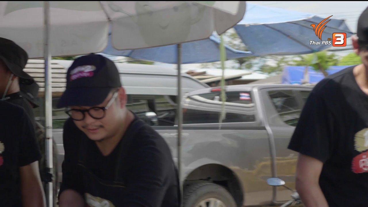 DRIVE 2 คู่หูนักปรุง - ปลาทูทอดซอสส้มโอ