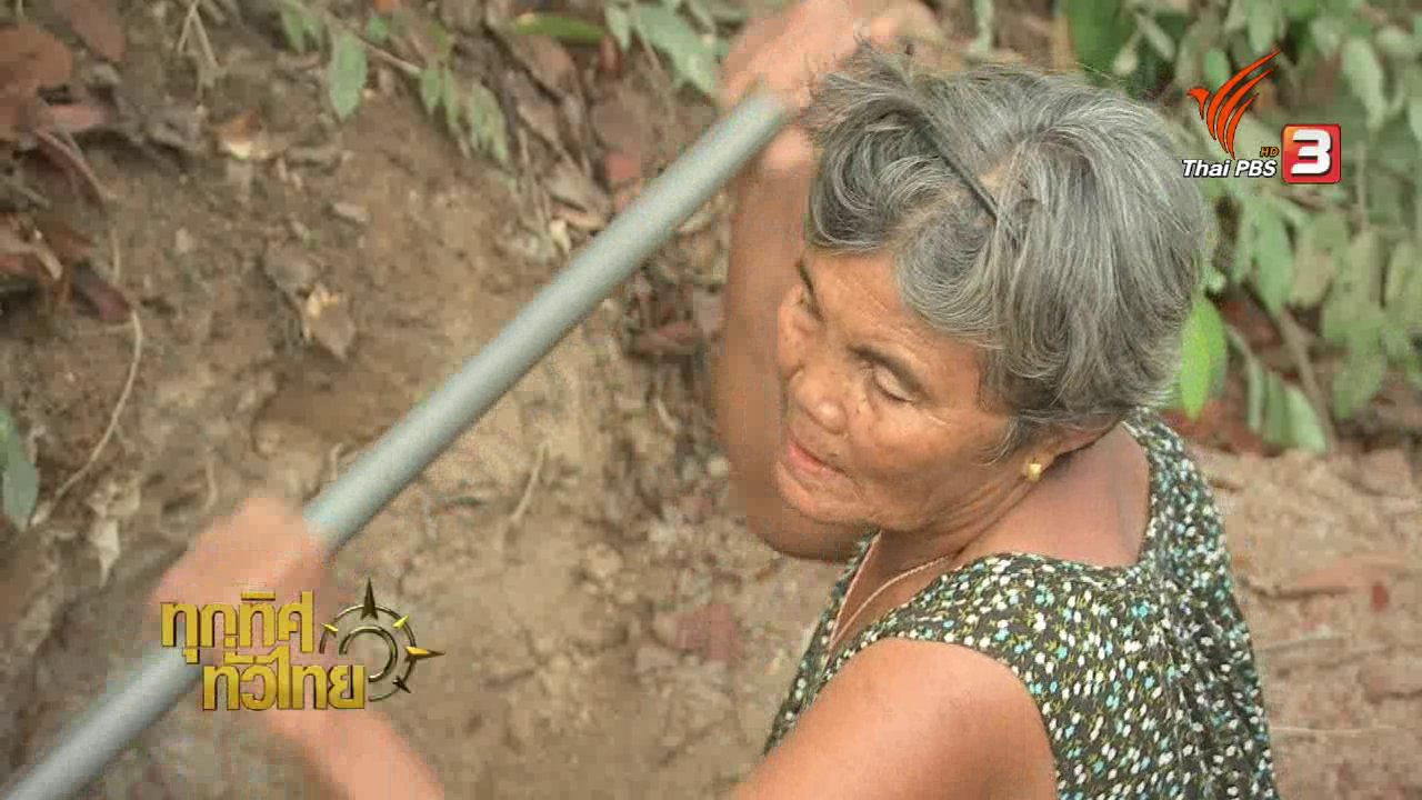 ทุกทิศทั่วไทย - อาชีพทั่วไทย: เครื่องดินเผาแบบดั้งเดิมของชาวบ้านหลุมดิน จ.สุรินทร์
