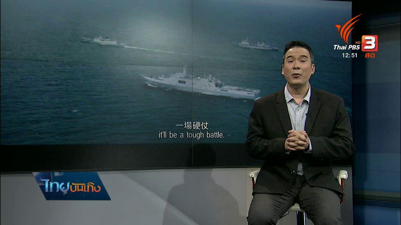 ไทยบันเทิง - มองมุมหนัง : รายได้บ็อกซ์ออฟฟิศจีนขึ้นแท่นอันดับหนึ่งของโลก