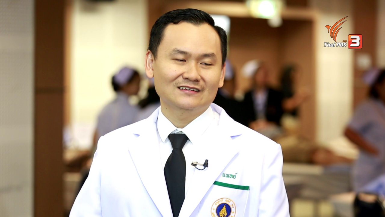 คนสู้โรค - รู้สู้โรค : นวดไทยแก้ปวดคอ และบ่า