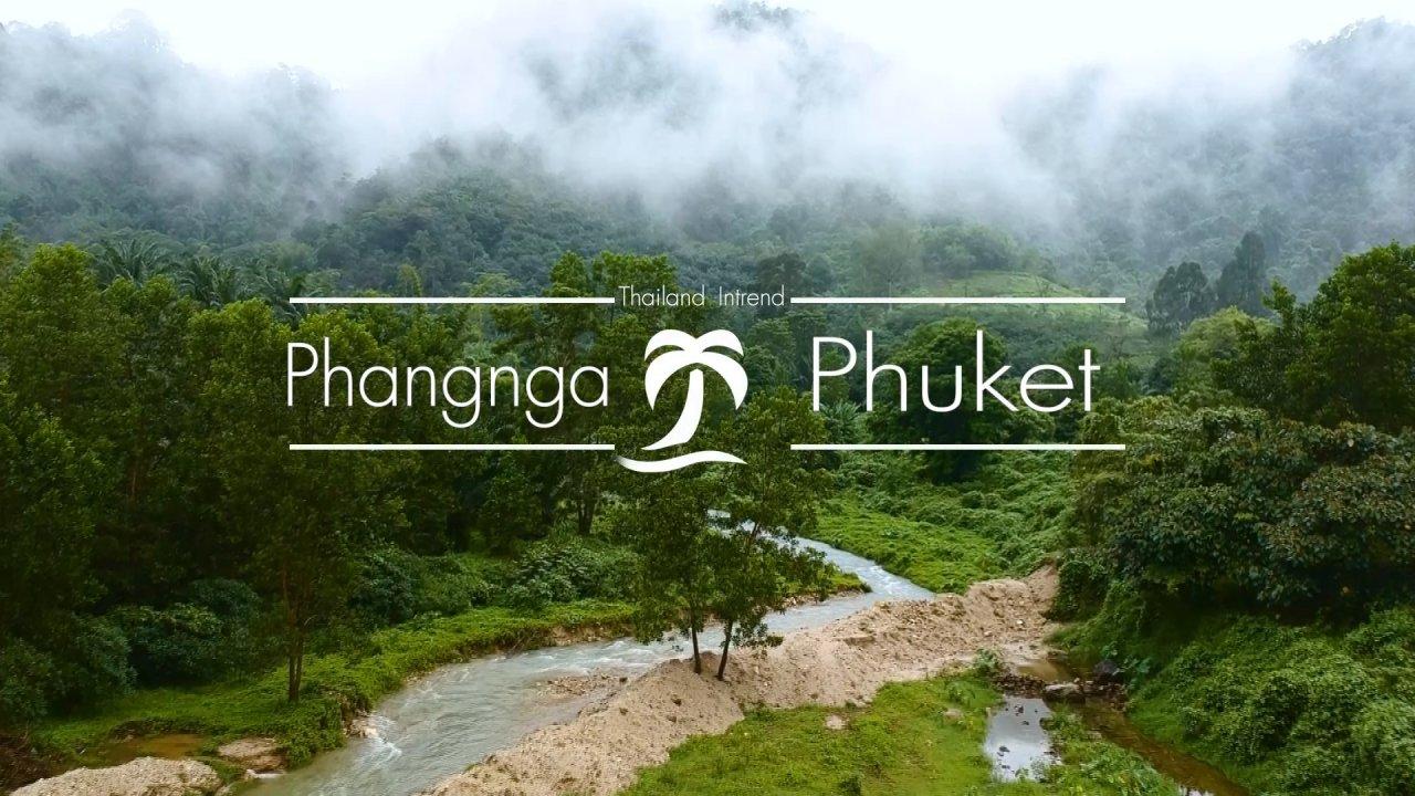 เที่ยวไทยไม่ตกยุค - เที่ยวทั่วไทย : เที่ยวเมืองในหุบเขาและเมืองเก่าสุดคลาสสิก จากพังงาถึงภูเก็ต