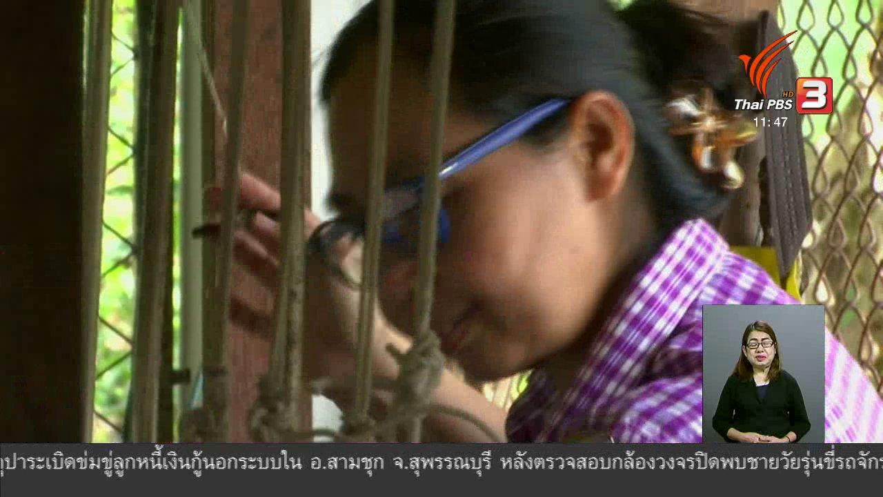 จับตาสถานการณ์ - ตะลุยทั่วไทย : ผ้าทอเกาะยอ